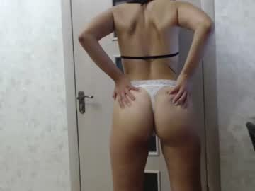 Chaturbate sweetdreamyour public show