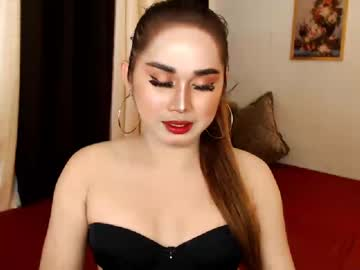 Chaturbate sweetholiday record private show video