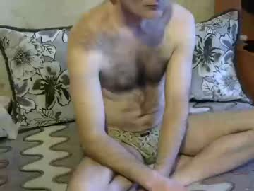 Chaturbate terrywind private