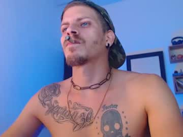 Chaturbate almightyalpha record private show video from Chaturbate.com