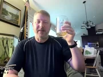 Chaturbate soundingprince record video with dildo