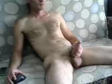 Chaturbate terrywind private XXX video