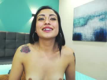 Chaturbate emiily_mon private sex video