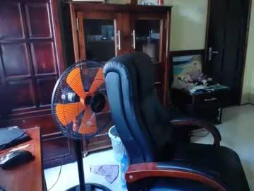 Chaturbate vietnamese23 record cam video from Chaturbate.com