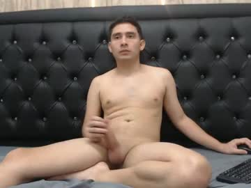 Chaturbate rousse_chris record private