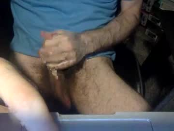 Chaturbate shhdonttellany1 record video with dildo