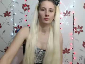 Chaturbate amycrystall private
