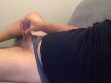 Chaturbate shycaliguy private XXX video