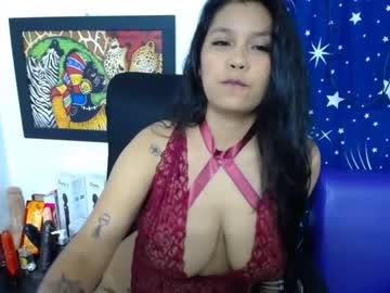 Chaturbate ainhoa_boobs chaturbate cum record