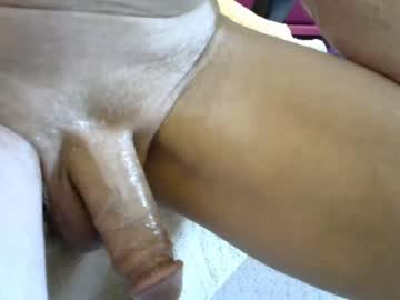 Chaturbate curiousnudenow record private show from Chaturbate