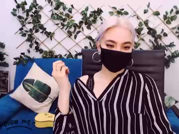 Chaturbate willow_view
