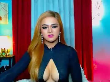 Chaturbate hotsexydollx record private show video