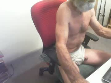 Chaturbate rattcatt private show from Chaturbate.com
