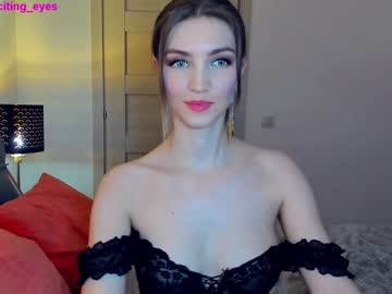 Chaturbate beauty_devil chaturbate show with toys