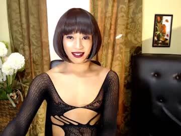 Chaturbate seductiveslutts record webcam video
