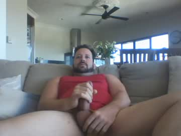 Chaturbate jayaye82 blowjob video from Chaturbate.com
