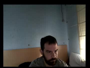 Chaturbate filamentman webcam