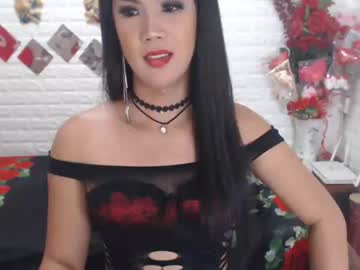 Chaturbate virtualgirltrans4u private XXX show from Chaturbate.com