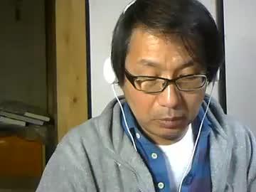 Chaturbate jpn11 record cam video