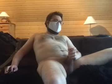 Chaturbate cunibert private webcam