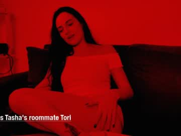 Chaturbate hunky_dory1 chaturbate show with toys