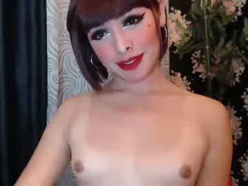 Chaturbate queenkiraasiantsxxx premium show video