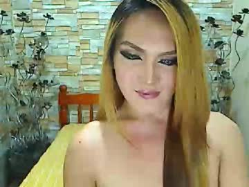 Chaturbate quinsatisfaction69xx show with toys
