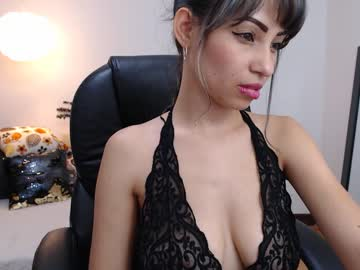 Chaturbate ammanda_ record video from Chaturbate.com