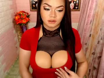 Chaturbate 11inqueenselfsuck private show video
