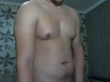 Chaturbate barry_sweet private XXX video