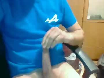 Chaturbate biginpant blowjob video from Chaturbate