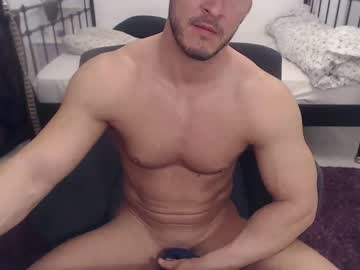Chaturbate razvan_corneliu record video with dildo