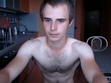 Chaturbate georges_place record video with dildo from Chaturbate