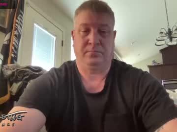 Chaturbate soundingprince private sex video