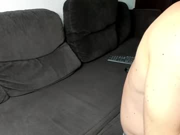 Chaturbate arni_strong video with dildo