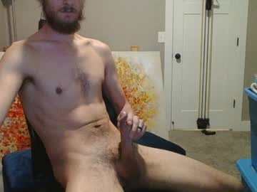 Chaturbate tthrob27 video with dildo from Chaturbate