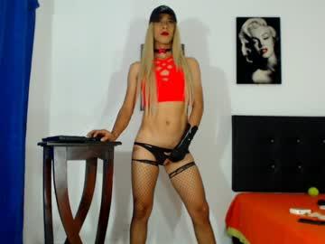 Chaturbate feroticamistress chaturbate blowjob show
