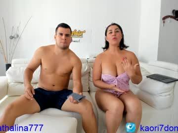Chaturbate kaori7dominick record video with dildo from Chaturbate