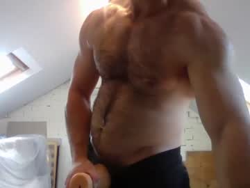 Chaturbate dzowhat record private show from Chaturbate