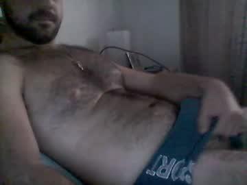 Chaturbate scorpion_199 video with dildo