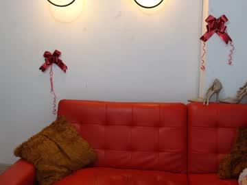 Chaturbate amira_castillo record premium show video from Chaturbate.com
