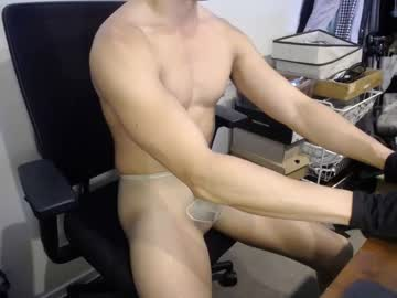 Chaturbate maschose video with toys