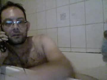 Chaturbate love_pornmovies chaturbate public show