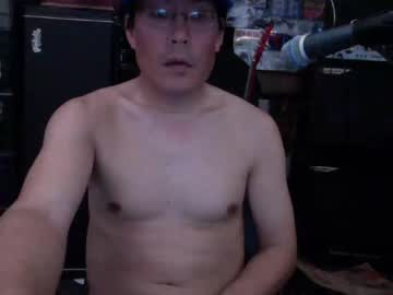 Chaturbate erik_cam record video from Chaturbate