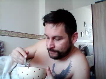 Chaturbate vigond2 record public webcam video from Chaturbate