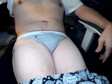 Chaturbate pantyboy884466 blowjob video