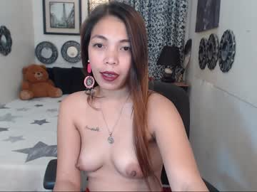 Chaturbate lovelyzoex record private show