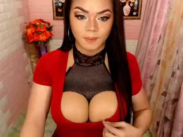 Chaturbate 11inqueenselfsuck chaturbate public show video