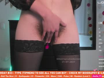 Chaturbate thetropicalseduction private XXX show from Chaturbate.com