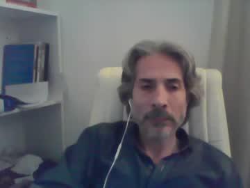 Chaturbate ananasm78 chaturbate video with dildo